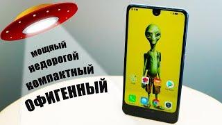 Смартфон с другой планеты – обзор SHARP AQUOS S2