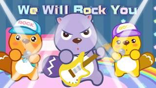 贝瓦儿歌《We will rock you》
