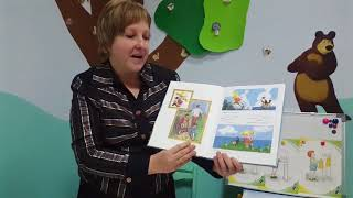 Формирование культурно-гигиенических навыков у детей 4-го года жизни