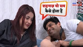 Bigg Boss 13 : Siddharth Shukla And Shehnaaz Kaur Gill Talks About Live-in Relationships !!