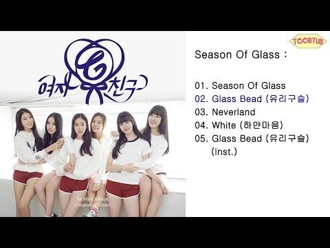 [Full Album] GFRIEND (여자친구) - Season Of Glass [1st Mini Album]