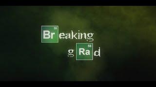 Breaking Grad - IBA Grad 2014