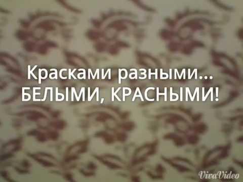 Три богатыря - Песни из мультфильмов