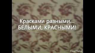 Песня Василисы(Иван царевич и Серый Волк2) КАРАОКЕ