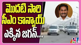 Gambar cover AP Chief Minister Car Convoy |  AP CM YS Jagan Today First Time Seen on Car Convoy  | GT TV