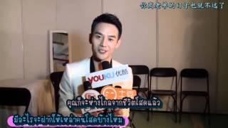 [Thai Sub] 2015-11-11 - วันคนโสด หวังข่าย