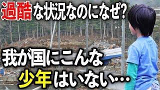 【海外の反応】「まさか人の道を日本のこんな小さな少年に教えられるとは…」海外が心震わせた日本人のずば抜けた民度の高さ【日本のあれこれ】
