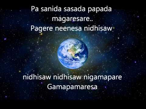 Dildaara Lyrics by Amanat Ali