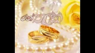 Ran Muduwak Pelandu Pamanin - Prince Udaya Priyantha