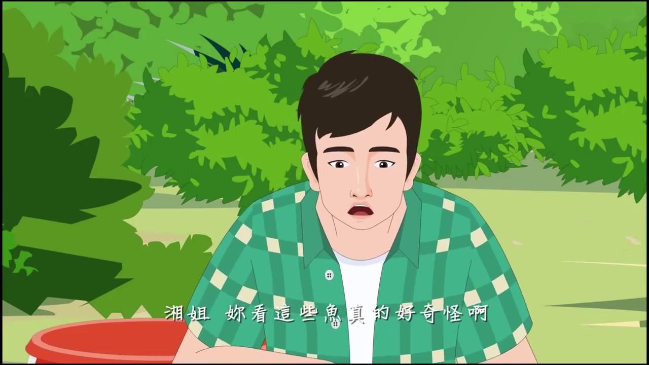 生命電視臺製作【愛護生命的故事】放生躲過大地震【620】 - YouTube