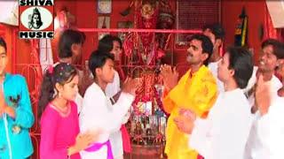 Nagpuri Bhakti Song Jharkhand 2015 - Hari Hari | Nagpuri Bhakti Video Album - SHIV BHAJAN