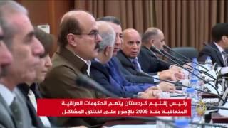 البارزاني يتهم الحكومات العراقية باختلاق المشاكل