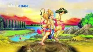 Shri Ram Bhakt Hanuman Bhajan - Jai Jai Hanumanji Ram Ram