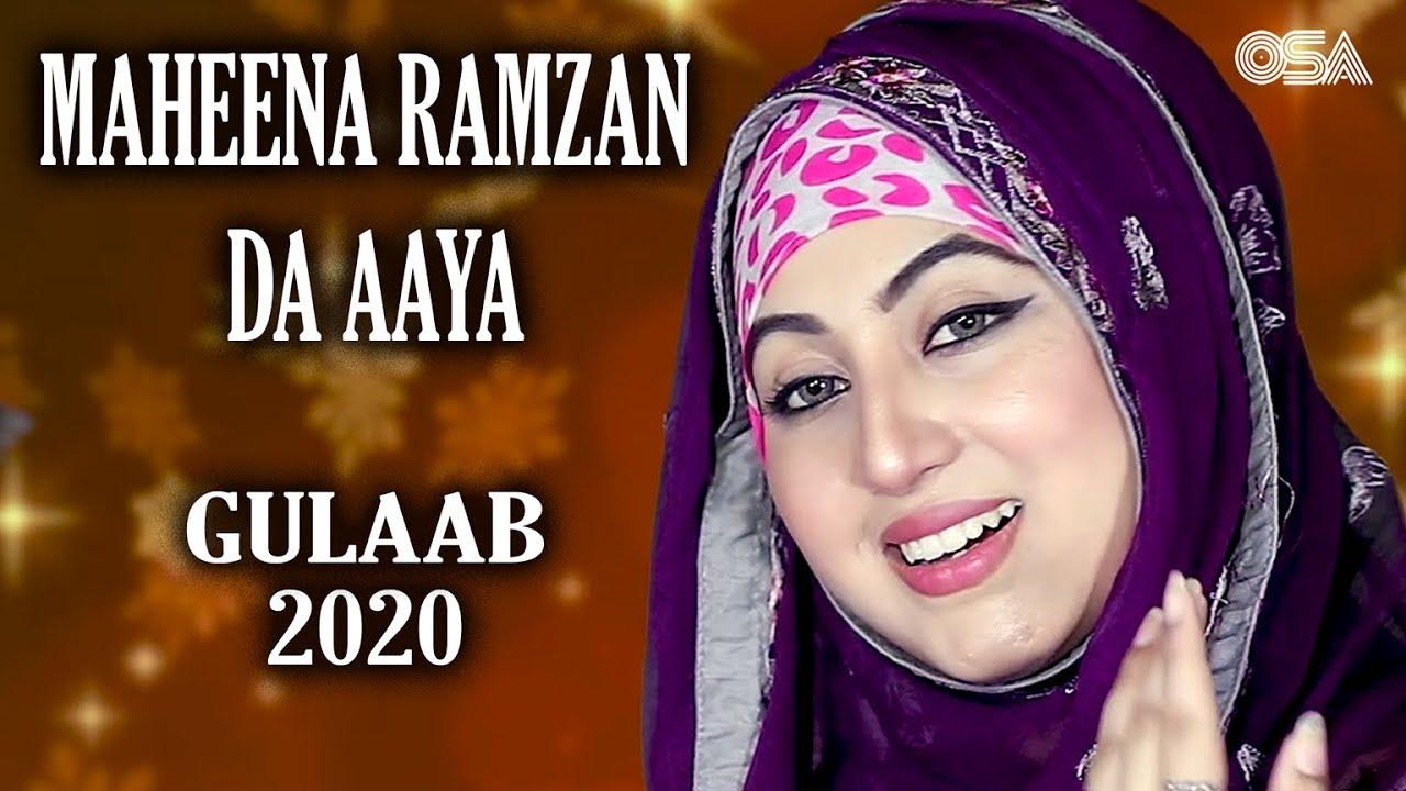 Download Gulaab Latest Naat 2020   Maheena Ramzan Da Aaya   OSA Islamic Naat   2020 Ramadan Special