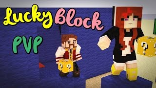 PARKOUR LUCKY BLOCK PVP #11 | Minecraft