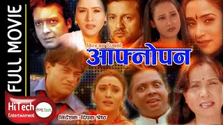 Aafnopan   Nepali Full Movie   Rajesh Hamal   Niruta Singh   Ramesh Upreti   Karishma Manandhar