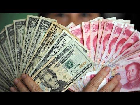 Юань или доллар?
