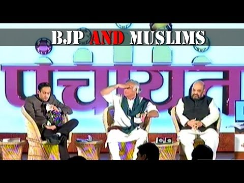 Amit Shah talks about BJP and muslims - Panchayat Aaj Tak