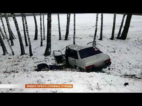 Аварии на белгородских дорогах