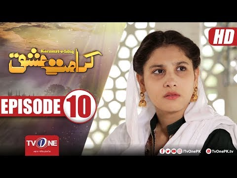 Karamat E Ishq | Episode 10 | TV One Drama | 28th February 2018