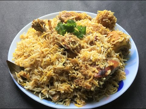 Chicken Biryani | Kolkata Style Chicken Biryani Recipe - In Bengali Recipe