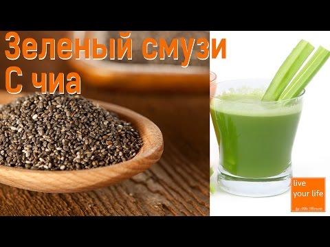 рецепт зеленый коктейль петрушка