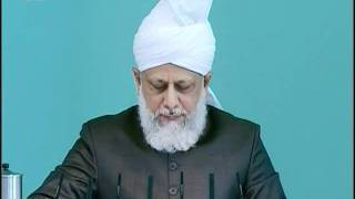 Sindhi Friday Sermon 9 July 2010, Tribute to the Martyrs of Lahore (Part V), Islam Ahmadiyya