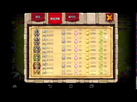 Schloss Konflikt . Update Taiwan Server .. Castle Clash