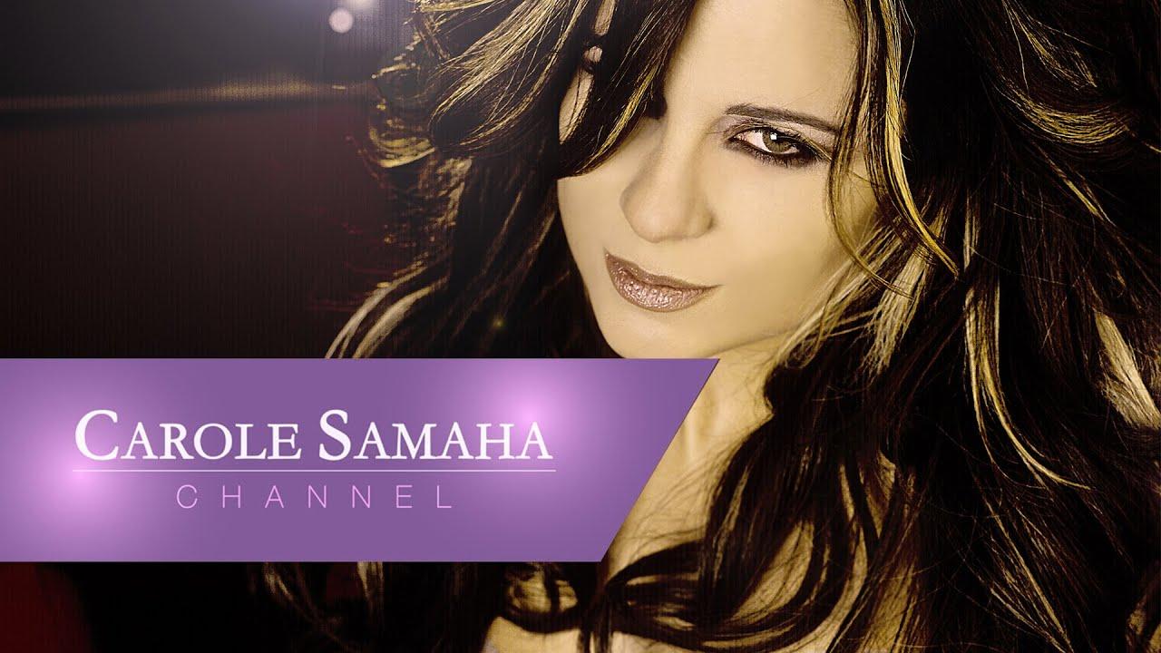 MP3 GRATUIT CAROL SAMAHA