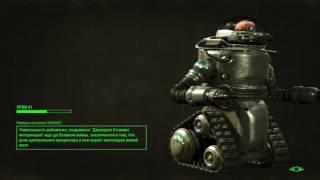 Fallout 4 / Энергия для народа Волшебный язык
