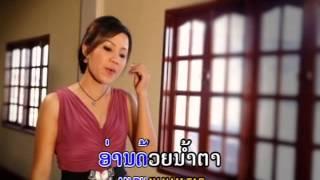 ຕຸກຕາ ສຸກສະຫວັນ ຮັກເຄິ່ງທາງ Huk kherng thang   Vocal By  TougTa SoukSavan