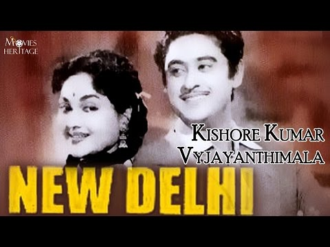 New Delhi 1956 Full Movie | Kishore Kumar, Vyjayanthimala | Superhit Hindi Film | Movies Heritage