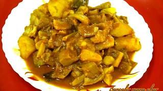 এঁচোড় এর অপূর্ব একটি নিরামিষ রেসিপি /Niramish Echor Alur Torkari/Raw Jackfruit Curry: