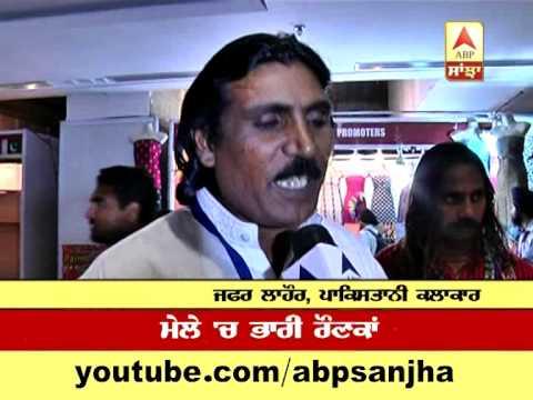 Main attraction of Indo-Pak trade fair in Amritsar