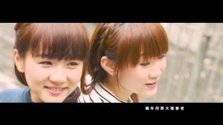 SiS樂印姊妹《謝謝你》 Official MV - 官方完整版