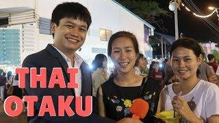 What Thai people think of Otaku - คุณคิดยังไงกับโอตะ? - Interview