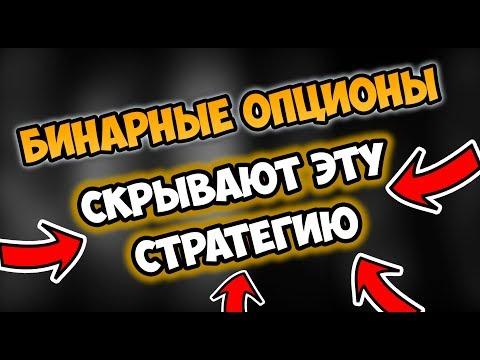 🔥Новый сайт для заработка денег 2018💥⚡БЕЗ ВЛОЖЕНИЙиз YouTube · Длительность: 3 мин13 с