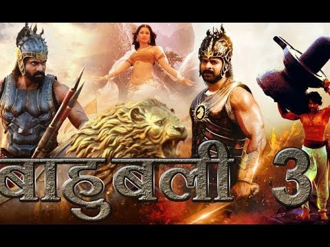 Bahubali 3 Full hindi movie 2019 || Bahubali 3 (2019) New Released South  Hindi||अब आएगी बाहुबली 3