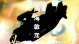 百變龍 スーパーロボット マッハバロン OP (1974 ctv- opening)