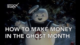 DON'T BE SCARED OF THE GHOST MONTH