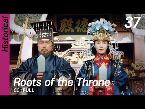 [CC/FULL] Roots Of The Throne EP37 | 육룡이나르샤