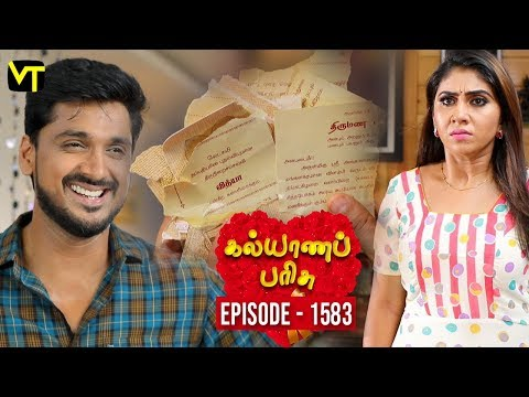 Kalyana Parisu Tamil Serial Latest Full Episode 1583 Telecasted on 18 May 2019 in Sun TV. Kalyana Parisu ft. Arnav, Srithika, Sathya Priya, Vanitha Krishna Chandiran, Androos Jessudas, Metti Oli Shanthi, Issac varkees, Mona Bethra, Karthick Harshitha, Birla Bose, Kavya Varshini in lead roles. Directed by P Selvam, Produced by Vision Time. Subscribe for the latest Episodes - http://bit.ly/SubscribeVT  Click here to watch :   Kalyana Parisu Episode 1582 https://youtu.be/WBkT2_mLKJo  Kalyana Parisu Episode 1581 https://youtu.be/DWmAwIBbp2M  Kalyana Parisu Episode 1580 https://youtu.be/aeUxccuXyIw  Kalyana Parisu Episode 1579 https://youtu.be/yznibh3K7LQ  Kalyana Parisu Episode 1578 https://youtu.be/wECaFJXdkog  Kalyana Parisu Episode 1577 https://youtu.be/jLB7PUNNw3Q  Kalyana Parisu Episode 1576 - https://youtu.be/QtJpKWYnbSo  Kalyana Parisu Episode 1575 https://youtu.be/qDYW2ZeEYcs  Kalyana Parisu Episode 1574 https://youtu.be/2O88WCGQ2O4  Kalyana Parisu Episode 1573 https://youtu.be/mbxBK7jAN1w  Kalyana Parisu Episode 1572 https://youtu.be/khTigEYItcE  Kalyana Parisu Episode 1571 https://youtu.be/GcdCAobPh60   For More Updates:- Like us on - https://www.facebook.com/visiontimeindia Subscribe - http://bit.ly/SubscribeVT