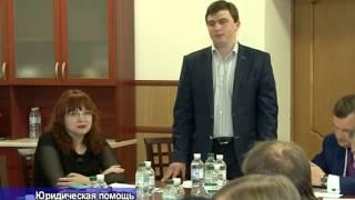 В Крыму появился Совет молодых юристов(, 2014-05-08T06:12:01.000Z)