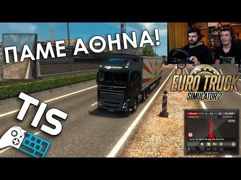 Παίζουμε Euro Truck Simulator 2 | #8 - Πάμε Αθήνα!