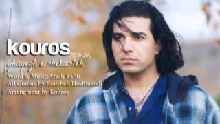 Kouros - Ghayegh e Shekasteh [Rumba]
