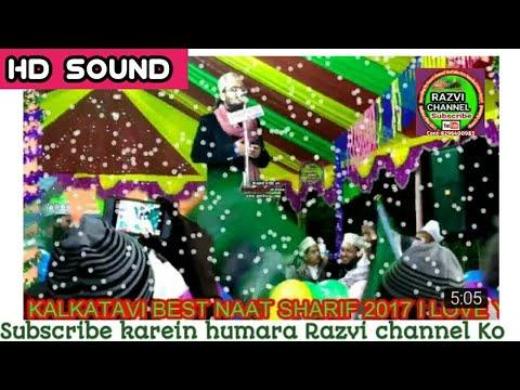 I Love You आका New कलाम | Asad Iqbal | साहब कलकतबी Best Naat-2017