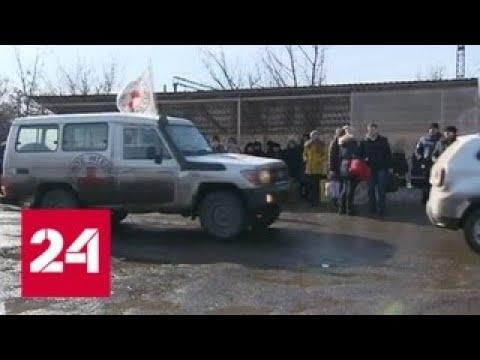 Украинские силовики обстреляли населенные пункты ДНР, есть пострадавшие
