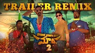 GTA San Andreas - Maari 2 (Telugu) - Trailer remix