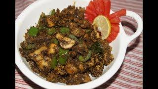 கறிவேப்பிலை மிளகு மஷ்ரூம் வறுவல்|Curry leaf pepper mushroom fry