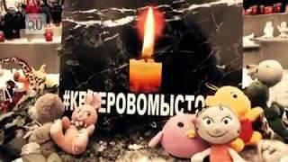 Максим Фадеев - Кемерово ....